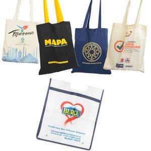Bez Çanta - Promosyon Ürünleri